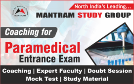 Mantram Study Group | UGC JRF NET, CSIR, Law, Bank Po Clerk